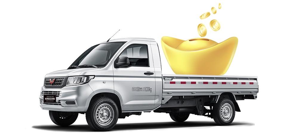 New-Wuling-Rongguang-Pickups-5
